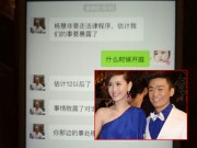 Làng sao - Lộ loạt tin nhắn gian tình của vợ Vương Bảo Cường và quản lý cũ của anh