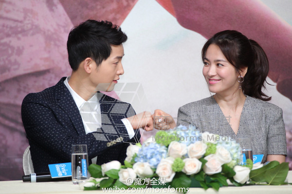 ngoi sao 24/7: song joong ki bi mat to chuc sinh nhat cho song hye kyo - 1