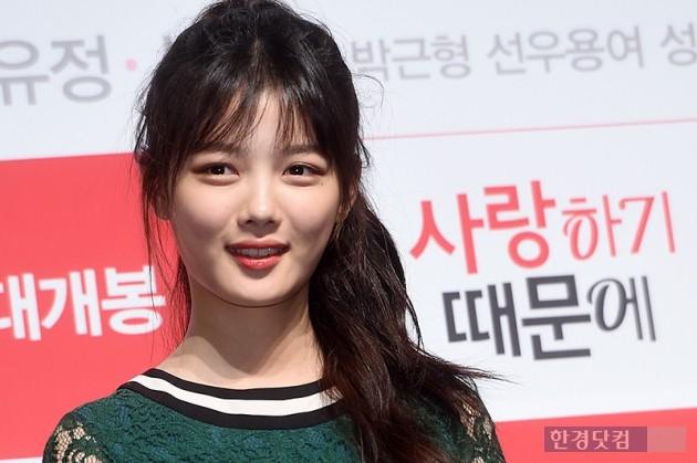 """thai giam"" kim yoo jung de lo doi mat sung phong - 1"