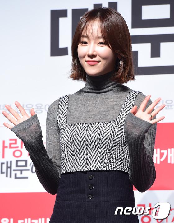 """thai giam"" kim yoo jung de lo doi mat sung phong - 6"