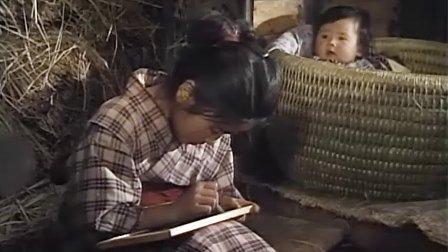cuoc song khong ngo cua 3 o-sin tung khien khan gia roi nuoc mat - 4