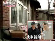 Làng sao - Lý Liên Kiệt có biệt thự bỏ hoang, anh trai vẫn sống trong ngôi nhà lụp xụp