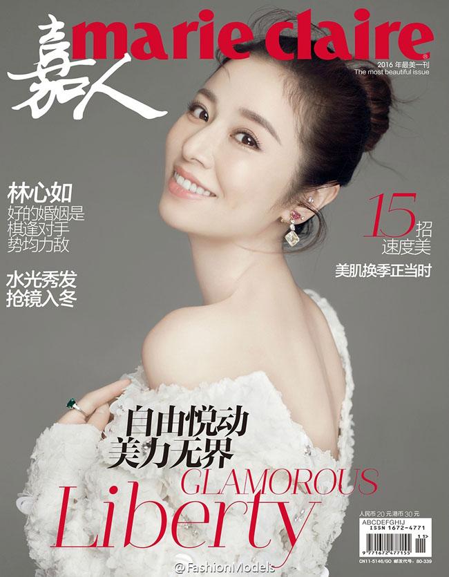 Dù bầu bí ở tháng thứ 5, Lâm Tâm Như vẫn xinh như một nàng công chúa.