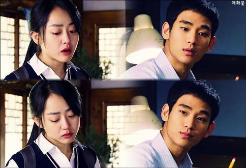 """moon geun young va chuyen tinh """"co duyen vo phan"""" nhat man anh han - 2"""