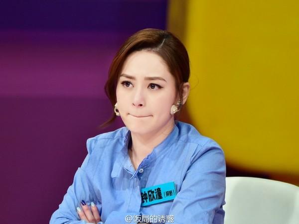 """7 nam sau scandal, """"chua co ai tung noi muon ket hon"""" voi chung han dong - 1"""