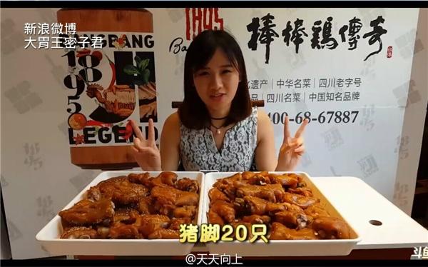 """hotgirl 9x nhe nhang """"danh bay"""" 4kg com trong 1 gio khien canh dan ong choang vang - 8"""