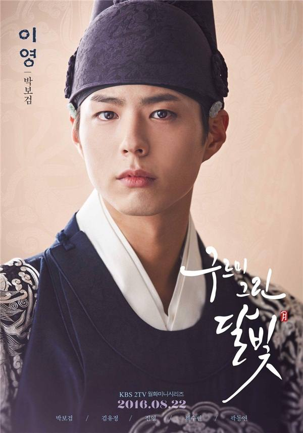 """""""rung tim"""" vi nhung chang thu sinh moi noi trong phim han - 3"""