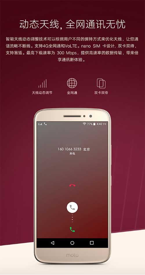 """smartphone moto m lo anh chinh thuc, """"phoi bay"""" cau hinh, thiet ke - 2"""