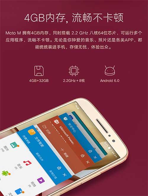 """smartphone moto m lo anh chinh thuc, """"phoi bay"""" cau hinh, thiet ke - 3"""