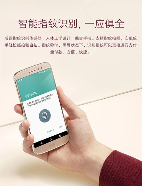 """smartphone moto m lo anh chinh thuc, """"phoi bay"""" cau hinh, thiet ke - 5"""