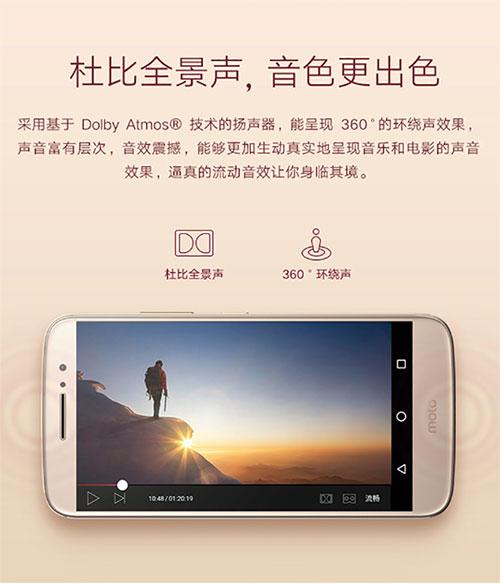 """smartphone moto m lo anh chinh thuc, """"phoi bay"""" cau hinh, thiet ke - 6"""