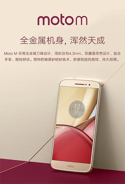 """smartphone moto m lo anh chinh thuc, """"phoi bay"""" cau hinh, thiet ke - 7"""