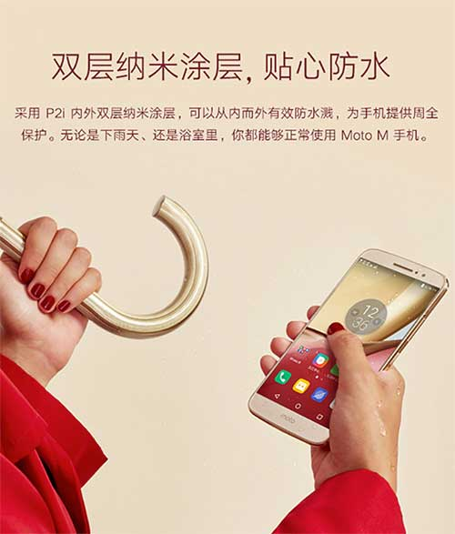"""smartphone moto m lo anh chinh thuc, """"phoi bay"""" cau hinh, thiet ke - 8"""