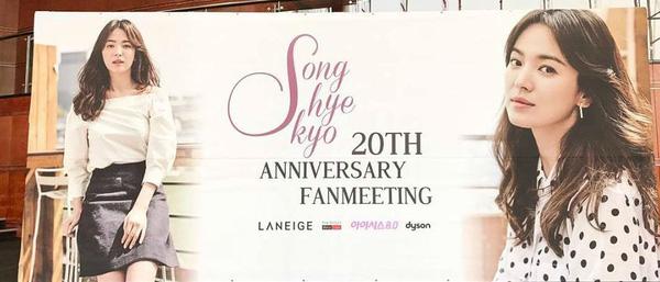 """song hye kyo: """"toi thuong uong soju voi joong ki, uong sam panh voi ah in"""" - 1"""