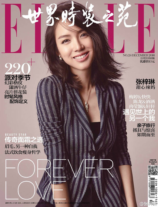 Cựu Hoa hậu Thế giới là người mẫu trang bìa của tạp chí Elle số mói nhất.