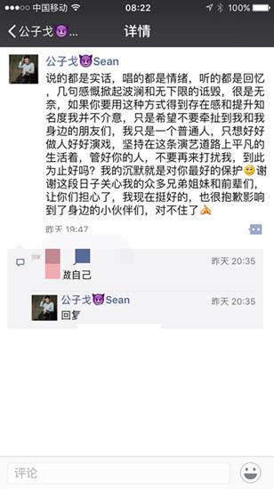 """ngoi sao 24/7: lo gia the """"khung"""" cua ban trai chan dai phim """"xua roi em"""" - 4"""