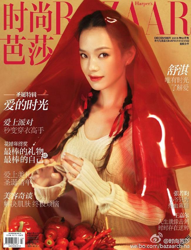 Người đẹp xứ Đài hóa 'cô bé quàng khăn đỏ' trong một phiên bản chắc chỉ dành cho... người lớn.