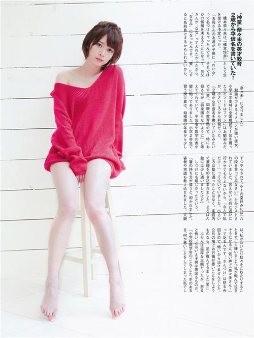 Lý do gì khiến đàn ông Nhật Bản xếp hàng dài 4km chỉ để bắt tay cô gái 9x này? - 4