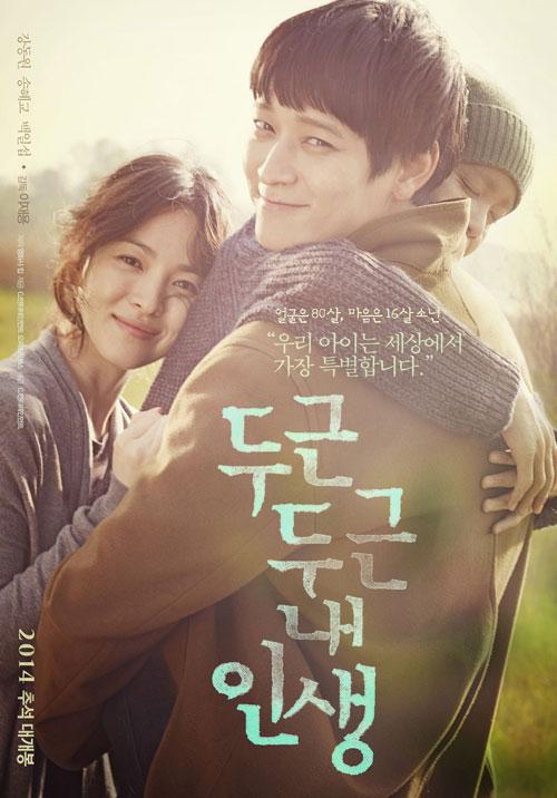 """""""Những tháng năm rực rỡ"""" của Song Hye Kyo lấy đi nước mắt hàng triệu người-2"""