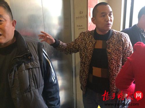 Bà bầu 5 tháng sảy thai vì thang máy 'tử thần' rơi đột ngột từ tầng 8-2