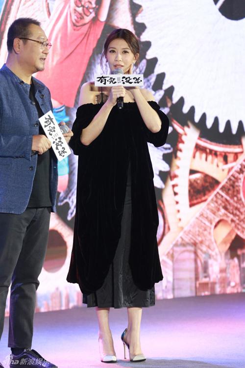 """""""Công chúa Triệu Mẫn"""" Giả Tịnh Văn trả lời tin cấm con dự đám cưới bố đẻ-3"""