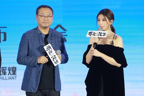 """""""Công chúa Triệu Mẫn"""" Giả Tịnh Văn trả lời tin cấm con dự đám cưới bố đẻ-6"""