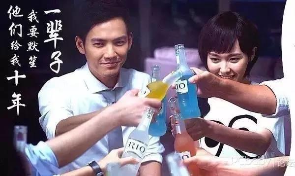 """1001 tinh huong quang cao trang tron tren phim khien khan gia """"khoc thet"""" - 15"""
