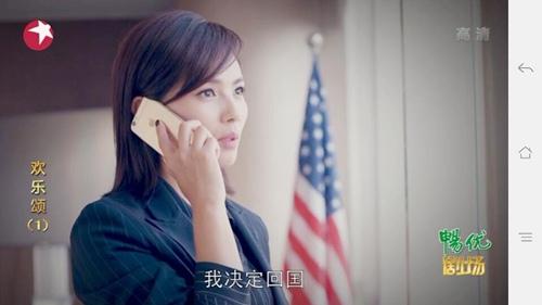 """1001 tinh huong quang cao trang tron tren phim khien khan gia """"khoc thet"""" - 6"""
