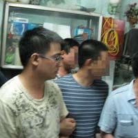 Vụ giết người, chặt đầu phi tang: Nguyễn Đức Nghĩa bị khởi tố hai tội