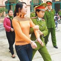 Hà Giang chấn động vụ Chủ tịch tỉnh mua dâm