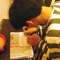 Tử hình ở Việt Nam đã chọn hình thức Tiêm thuốc độc