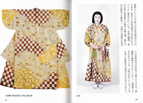 suc hut tu trang phuc truyen thong kimono - 2