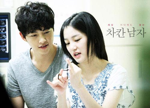 """""""anh, chi, em"""" sao han nao giong nhau nhat? - 4"""
