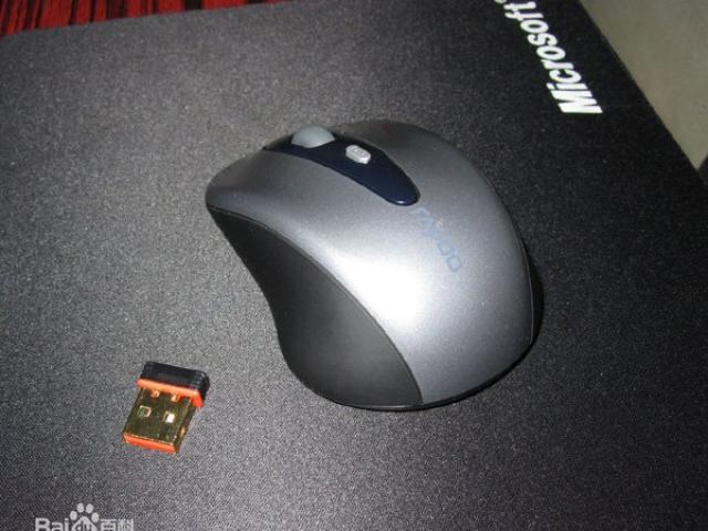 Công nghệ chuột không dây - Mối hiểm họa khó lường