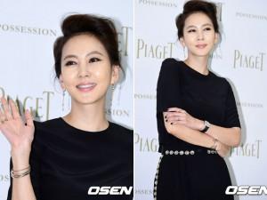 Showbiz 24/7: Ở tuổi 44, Kim Nam Joo đẹp không tỳ vết