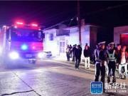 Tin tức - Trung Quốc: Thêm một vụ nổ lớn ở cảng Thiên Tân