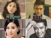 Giải trí - Lee Byung Hun, Go So Young