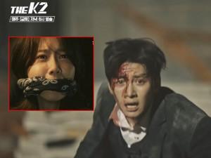Mật danh K2 tập 15: Yoona bị bắt cóc trước sự bất lực của người yêu