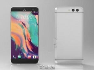 """HTC 11 sẽ có thiết kế không viền, RAM và chip """"khủng"""""""