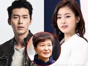 Ngôi sao 24/7: Hyun Bin khoe bạn gái sau tin là tình trong mộng của Tổng thống Hàn