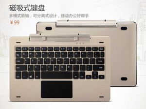 Tablet Mi Pad 3 cấu hình siêu mạnh, giá rẻ của Xiaomi lộ diện