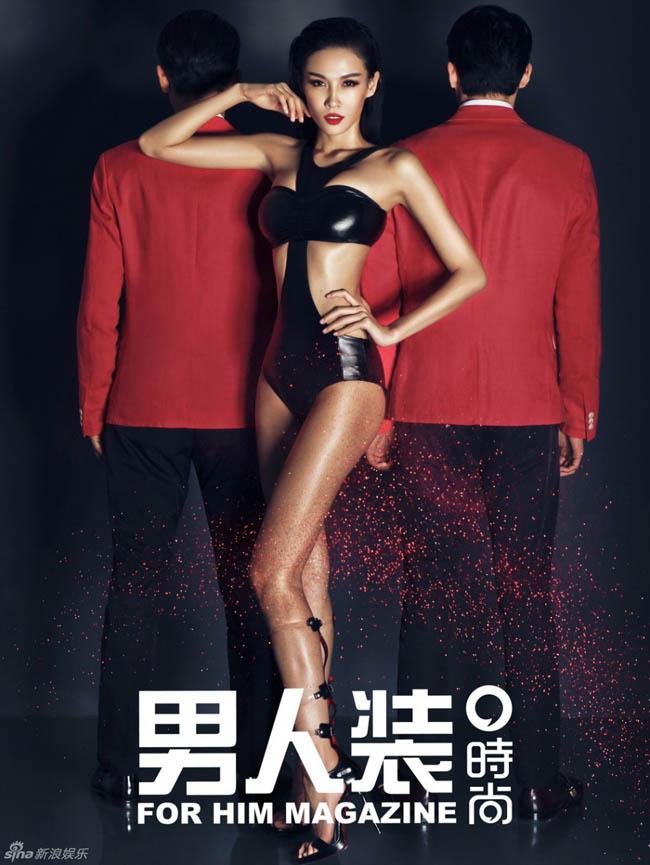 Trương Lam Tâm - đả nữ của phim 12 con giáp hiện diện trên tạp chí dành cho phái mạnh FHM (For Him Magazine) với hình ảnh gợi cảm, quyến rũ và mạnh mẽ.