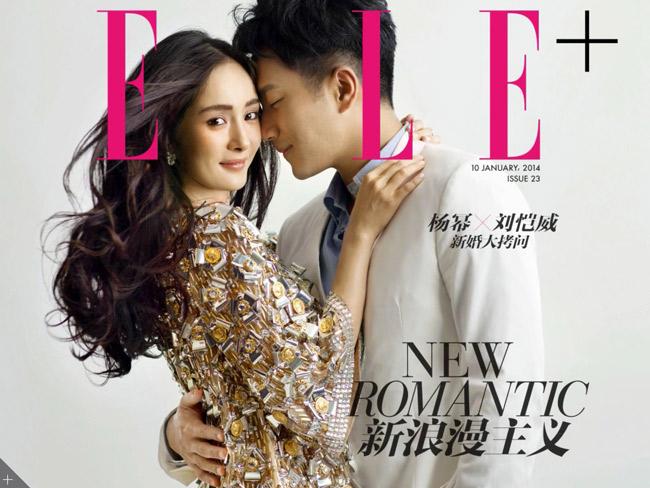 Cặp tân nhân của làng giải trí Hoa ngữ Lưu Khải Uy - Dương Mịch quấn quýt trên trang bìa tạp chí Elle số tháng 1/2014