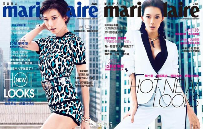 Lâm Chí Linh trở thành người đẹp 'khai trương' dịp năm mới cho tạp chí Marie Claire ấn bản tại Hồng Kông.