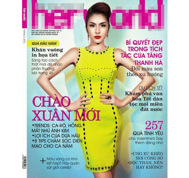 Là một trong những biểu tượng thời trang của showbiz Việt, Tăng Thanh Hà thường được các trang tạp chí mời làm người mẫu trang bìa cho các ấn phẩm của mình.