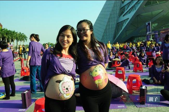 Sự kiện này diễn ra tại Thâm Quyến, Trung Quốc mới đây.