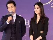 Làng sao - Lưu Diệc Phi đẹp đôi bên mỹ nam Song Seung Hun