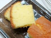 Bếp Eva - Bữa sáng nhẹ nhàng với bánh bông lan bơ