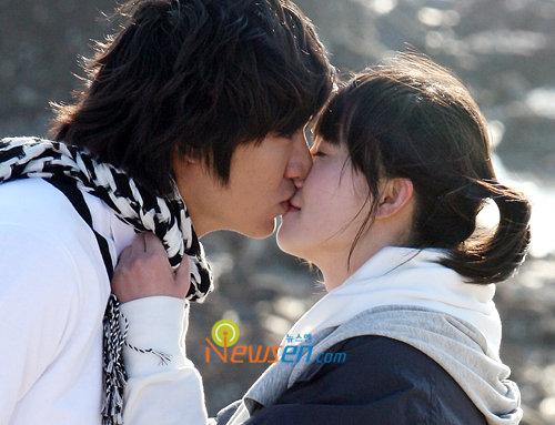 Lich min ho dating koo hye sun