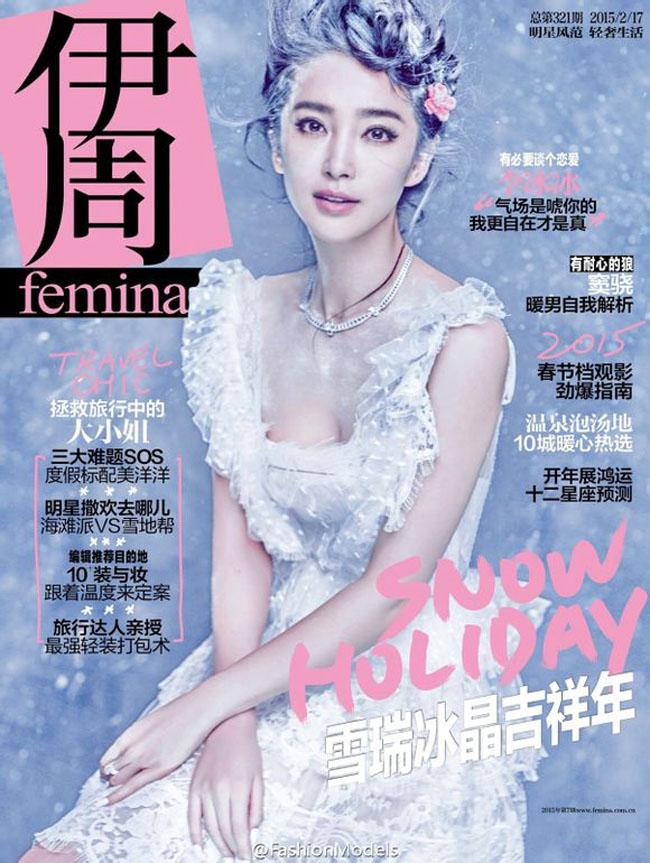 Lý Băng Băng khoe hình ảnh có phần ma mị của mình trên tạp chí Femine số mới nhất tháng 3/2015